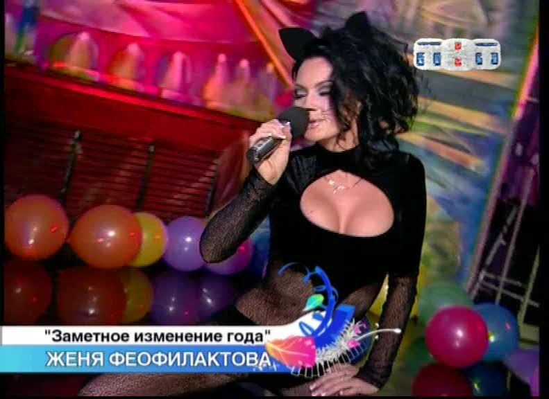 golaya-zhenya-feofilaktova