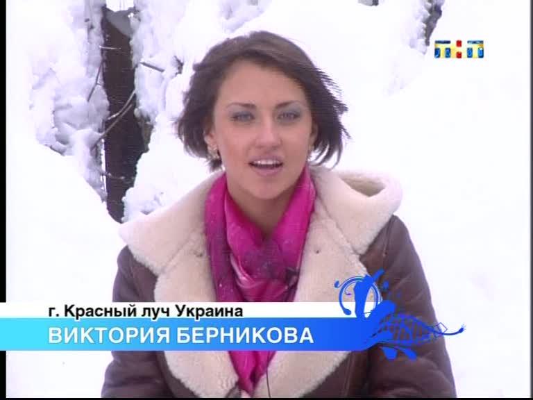 smotret-video-s-bernikovoy