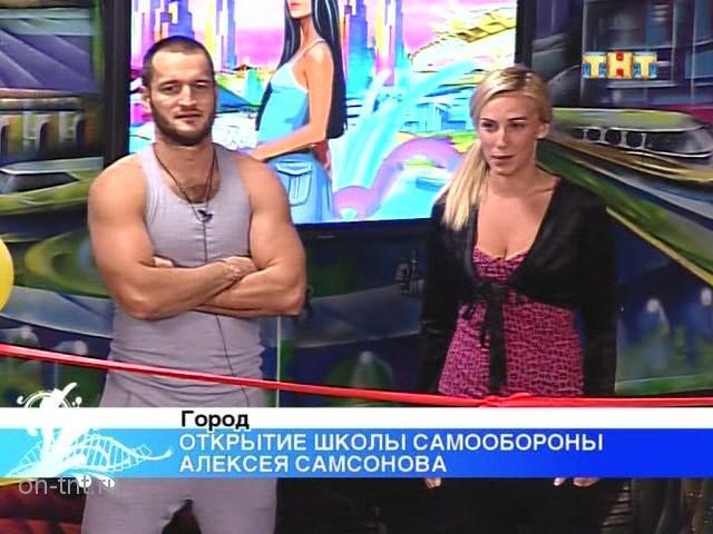 Алексей самсонов открывает свою школу