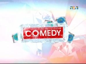 Comedy Club 273 серия