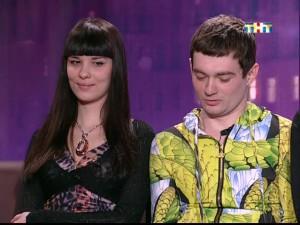 Катя и Венц