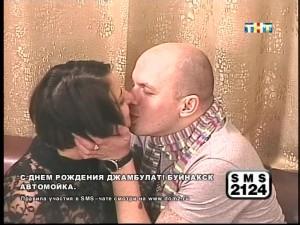 Ермаков с Берниковой