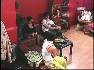 Тигран, Катя и Женя