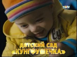 Робин Гуд, или Младенец на триста миллионов долларов