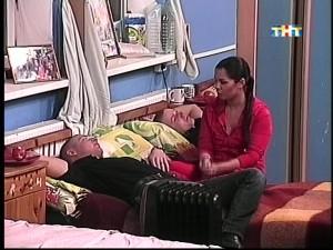 Денис и Катя