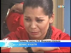 Катя Колисниченко из телепроета Дом 2