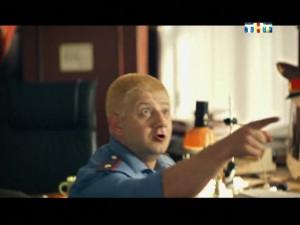 Смотреть Наша Russia 2 серия 5 сезон