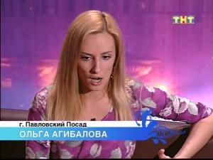 Оля Агибалова - сплетница