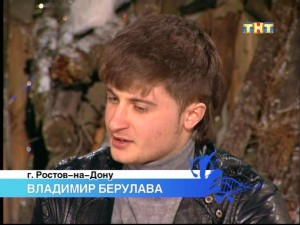 Владимир Берулава