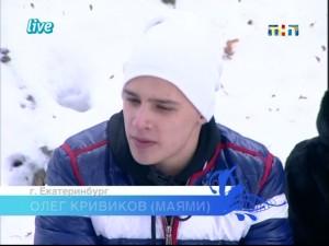 Олег Маями Дом 2