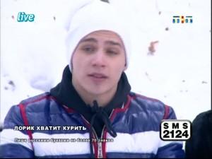 Олег Кривиков Дом 2