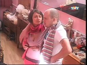 Берникова и Ермаков