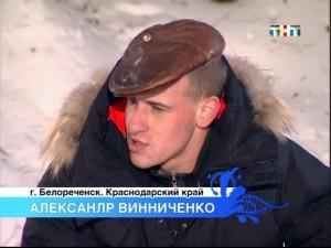 Саша Винниченко
