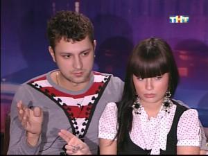 Нелли и Никита