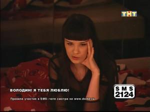 Катя Токарева - Дом 2
