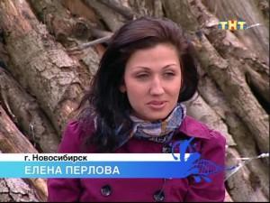 Елена Перлова