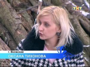 Оксана Тихонова