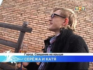 Сергей Орехов - участник Дом 2