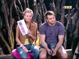 Элина и Алексей Самсонов переезжают на поляну