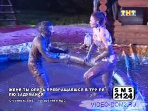 "Битва в грязи конкурс ""Человек года"""