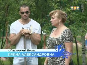 Михаил Терехин и Ирина Александровна