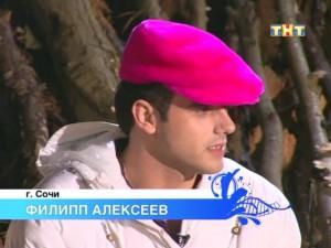 Алексеев Филл