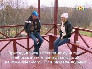 Евгений Кузин один
