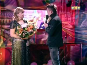 День Рождения Ирины Александровны