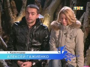 Любовный треугольник: Алексей Самсонов, Елизавета Кутузова и Евгений Кузин