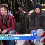 Елизавета Кутузова с Женей Кузиным