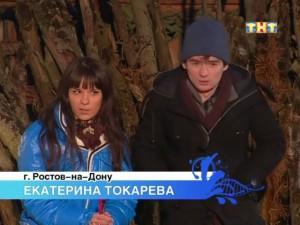 Венцеслав и Катя свадьба!