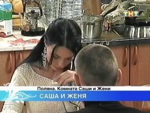 Прическа Саши Задойнова