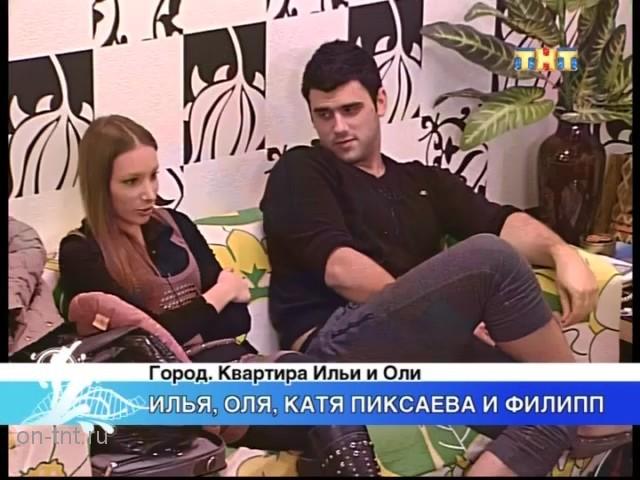 Екатерина Пиксаева и Филипп Алексеев