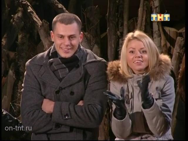 Ваня Барзиков и Оксана Стрункина не заселились в городские квартиры