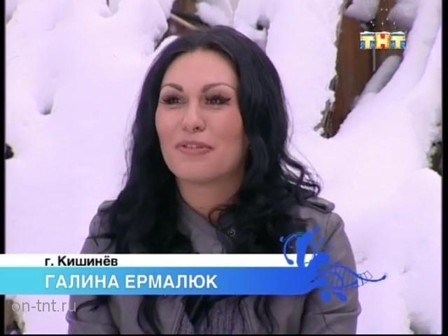 Галина Ермалюк