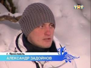Александр Задойнов плачет