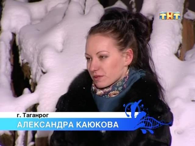 Александра Каюкова на лобном