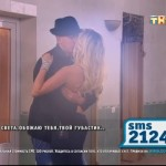 Антон и Олеся танцуют на романтике