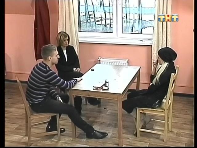 Костя, Олеся и Ксения Бородина