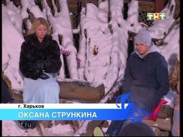 Оксана Стрункина и Антон
