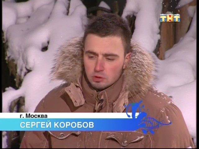 Сергей Коробов говорит о хорошем общении с Оксаной