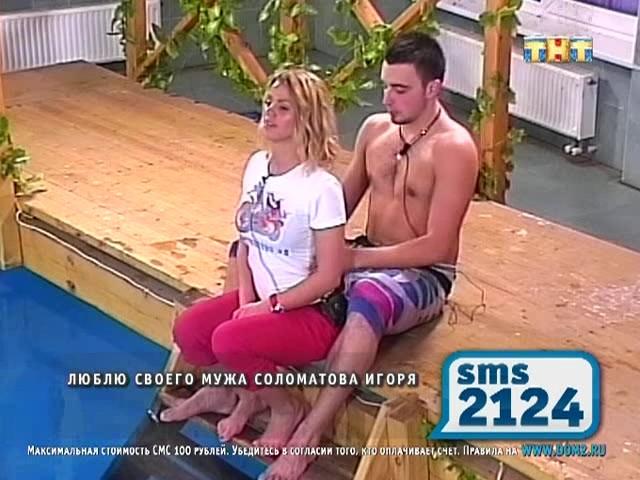 Сергей делает Оксане массаж