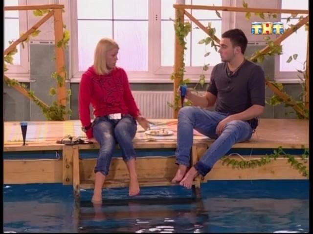 Сергей и Оксана на романтике