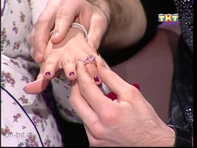 В мешочке оказалось кольцо с бриллиантом