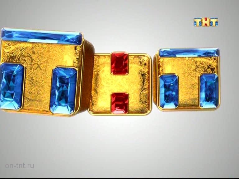 Звезды телеканала ТНТ на отдыхе