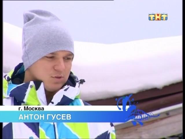 Антон Гусев на стройке