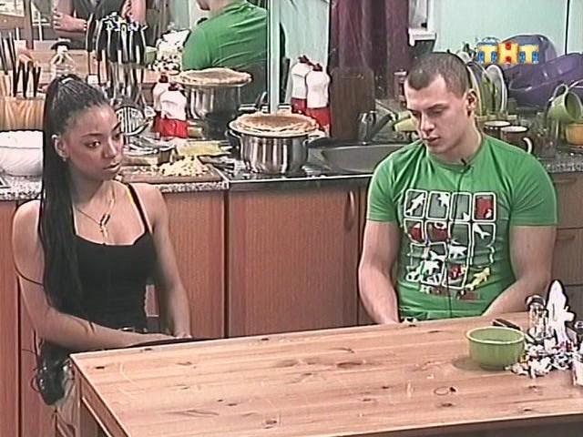 Либерж и Иван