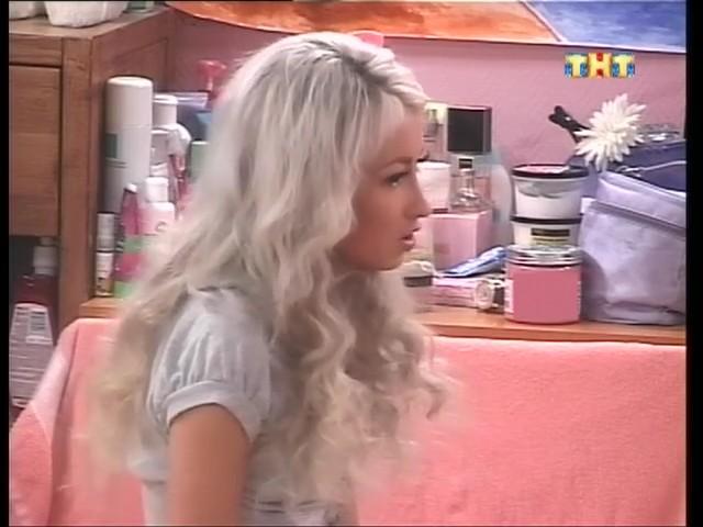Лилия общается с Бузовой