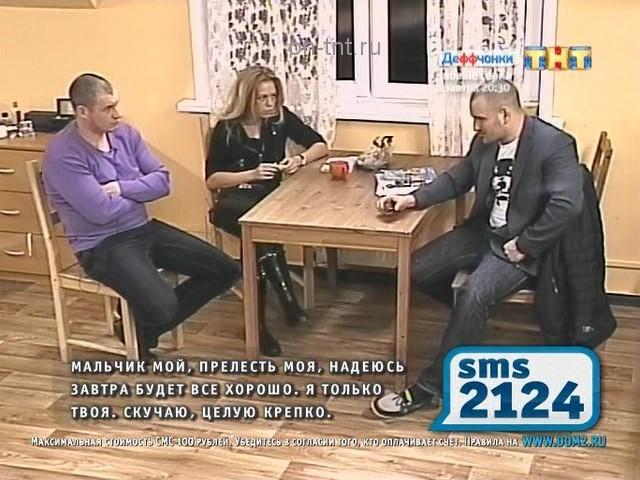 Алексей Крылов, Евгения Алаева и Алексей Самсонов решают свои вопросы