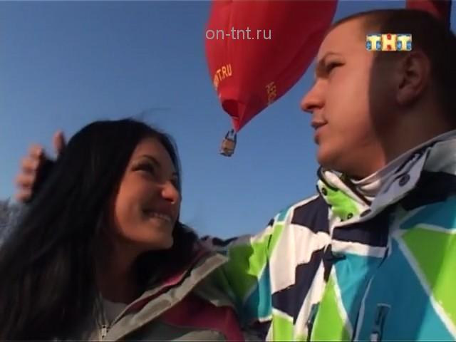 Антон и Женя летят на воздушном шаре